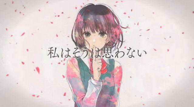 クズの本懐 TVアニメ化 ノイタミナに関連した画像-05