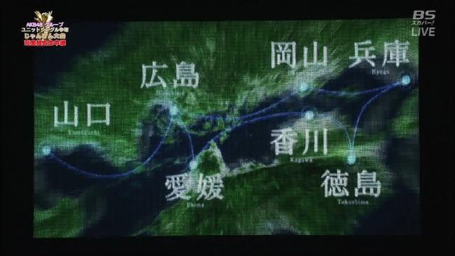AKB48 瀬戸内48 STU48 爆誕 瀬戸内7県に関連した画像-06