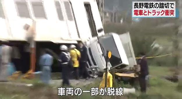 長野 トラック 電車 衝突に関連した画像-04