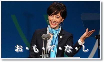 東京オリンピック ワイロ 電通 報道 国内 日本 ニュース 隠蔽に関連した画像-01