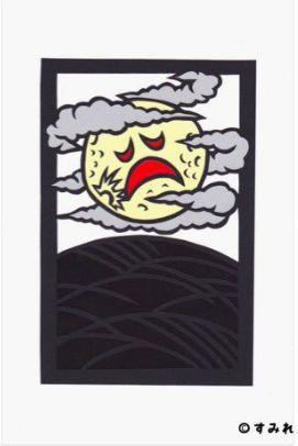 ドラゴンクエスト 花札 二次創作に関連した画像-03