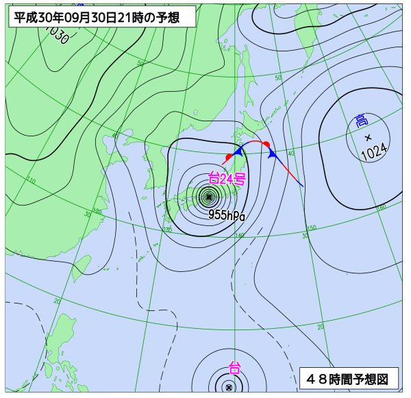 台風 24号 沖縄 日本 暴風雨に関連した画像-05