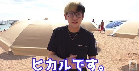 【速報】YouTuber・ヒカルさん、復活!活動再開!新たな動画公開!
