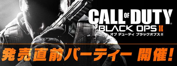 bdcam 2012-11-02 16-30-08-934