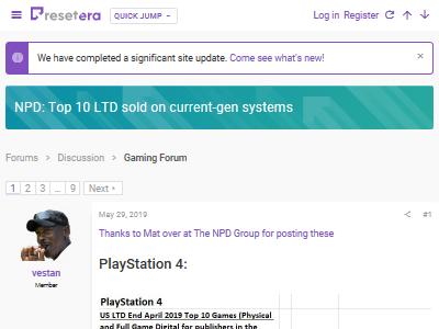 現行機 PS4 XboxOne ニンテンドースイッチ 3DSに関連した画像-02