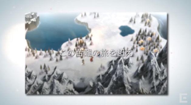 いけにえと雪のセツナ クロノトリガー ATBに関連した画像-05