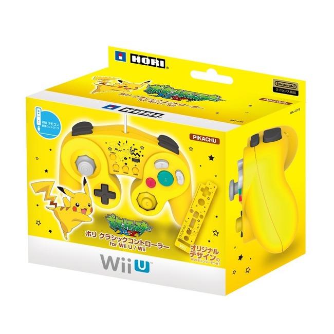 ピカチュウ WiiU クラシックコントローラーに関連した画像-03