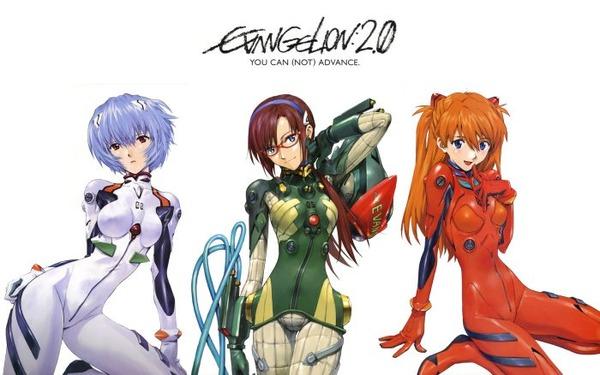 evangelion-2-0-logo
