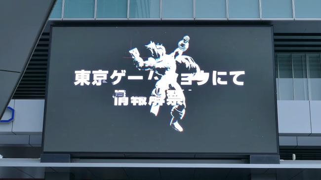 真・女神転生リベレーション D×2に関連した画像-07