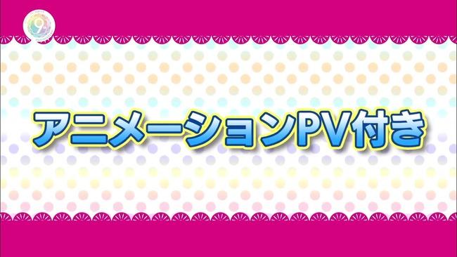 ラブライブ! μ's 新曲 シングル リリース アニメPVに関連した画像-04