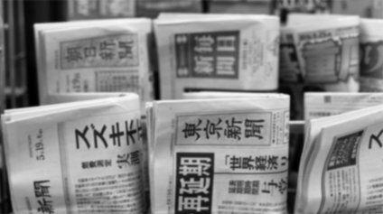 【すまん…】日本のマスゴミ、香港デモの若者たちから失望されてしまう 「日本の報道が最も中国寄りだ」