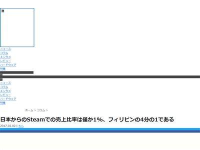Steam 売上比率に関連した画像-02