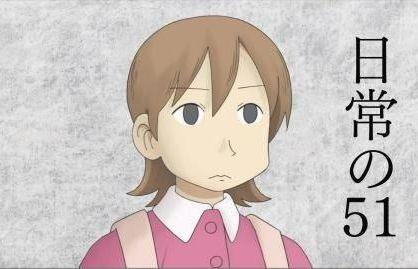 クジ引き PS4 真顔に関連した画像-01