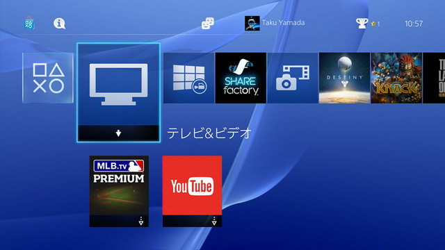 PS4 YouTubeに関連した画像-03