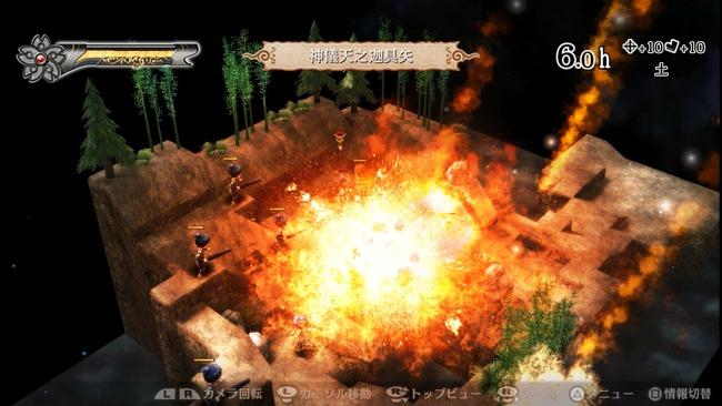 GOD WARS SRPG 角川ゲームスに関連した画像-03