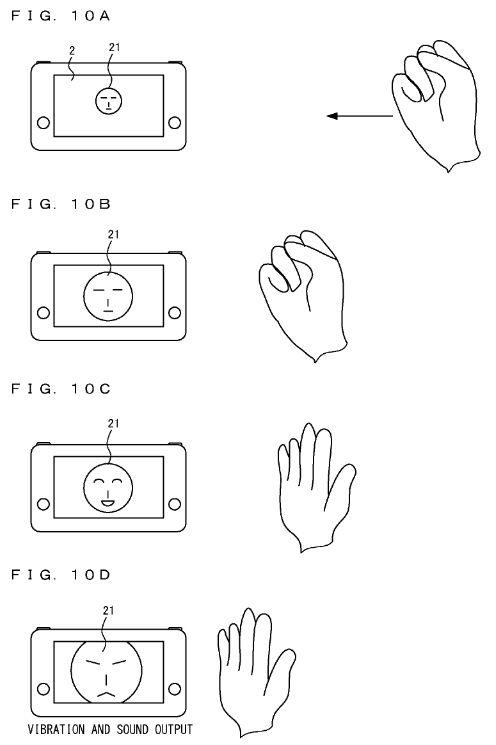 NX キネクト Kinect 任天堂 特許に関連した画像-03