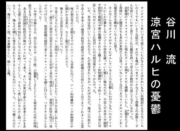 高校 英語 教科書 魔法少女まどか☆マギカ まどマギ 劇場版 採用に関連した画像-05