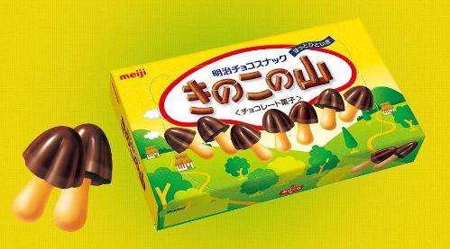 コスパ お菓子 きのこの山 たけのこの里に関連した画像-01