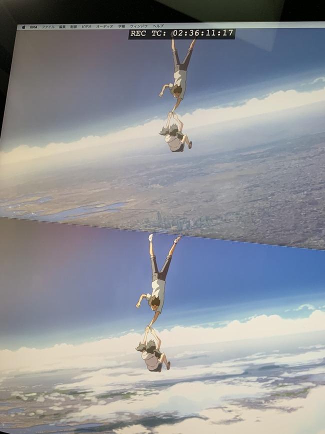 天気の子 新海誠 Blu-ray DVD 修正に関連した画像-02
