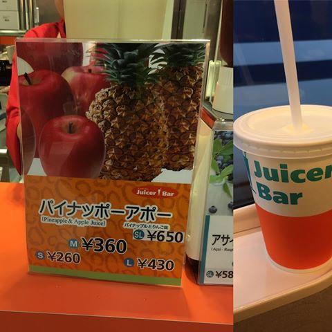 セブンイレブン 新商品 パン パイナップルアップルパイ PPAP ピコ太郎 便乗に関連した画像-05