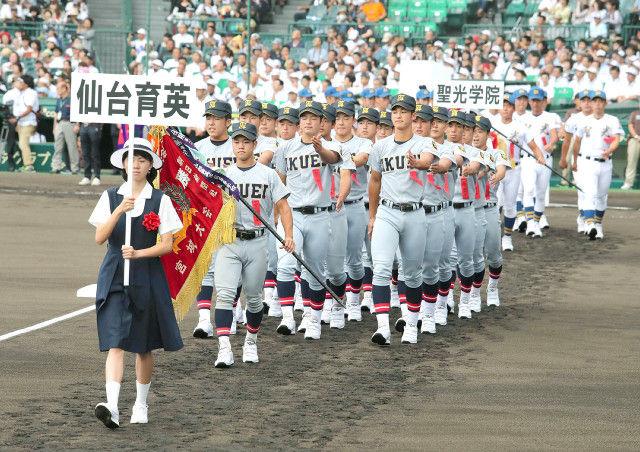 仙台育英 野球部 無期限活動停止 活動 佐々木順一朗 辞任に関連した画像-01