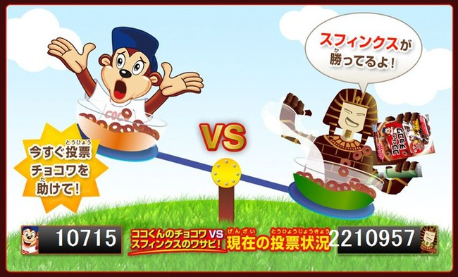 けものフレンズ ファミリーマート ファミマ 商品化 忖度 ツイッター RT いいねに関連した画像-04