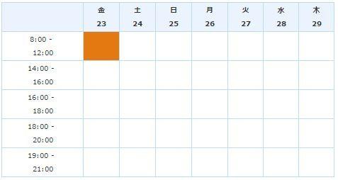 Amazon 時間帯指定 ヤマト運輸 通販に関連した画像-03