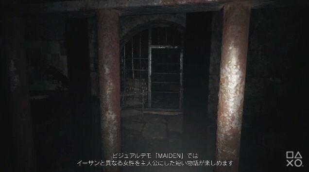 バイオハザード PS5 PS4に関連した画像-02