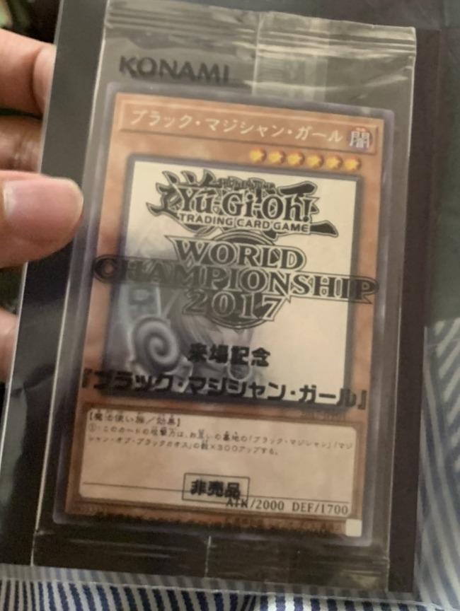 カードゲーマー メルカリ 遊戯王 ブラックマジシャンガール 50万円 詐欺 カラープリントに関連した画像-02