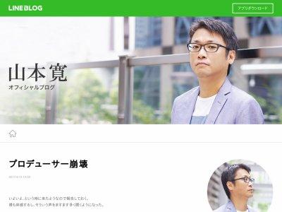 山本寛 ヤマカン アニメ 監督に関連した画像-02