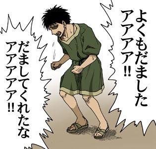 ゴルスタ アイドル 高校中退 現在 悲惨 人生 ひょがたん ともにゃんに関連した画像-01