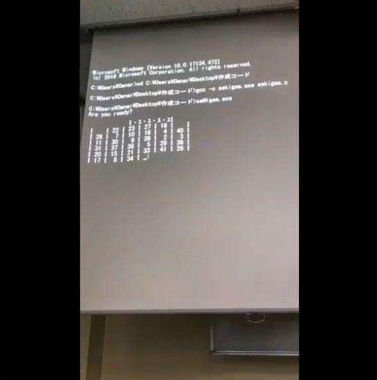 情報工学科 席替え プログラミングに関連した画像-06