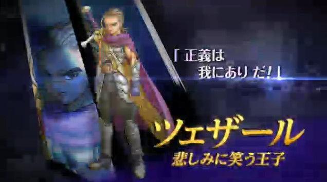 ドラゴンクエストヒーローズ DQH ドラクエヒーローズ ドラゴンクエスト ドラクエに関連した画像-12