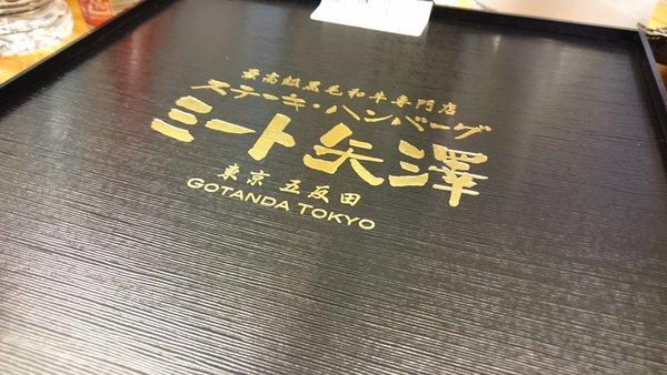 竹達彩奈 弁当 デブ 焼き肉に関連した画像-02