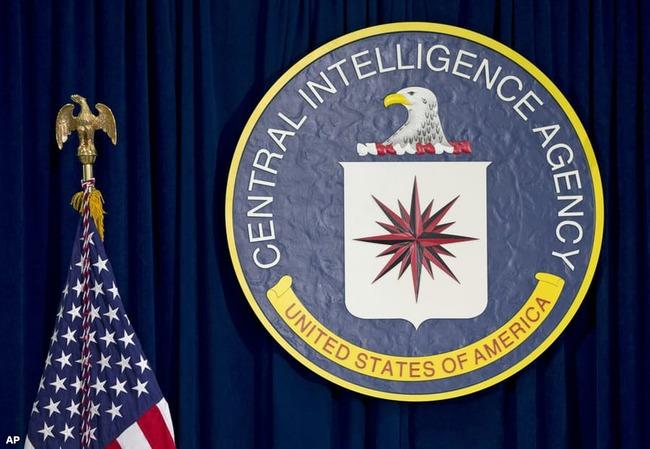 CIA 妨害工作 会社 社員 日本に関連した画像-01