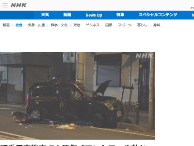 学生 高校生 神奈川県 交通事故 電柱 定員オーバーに関連した画像-02