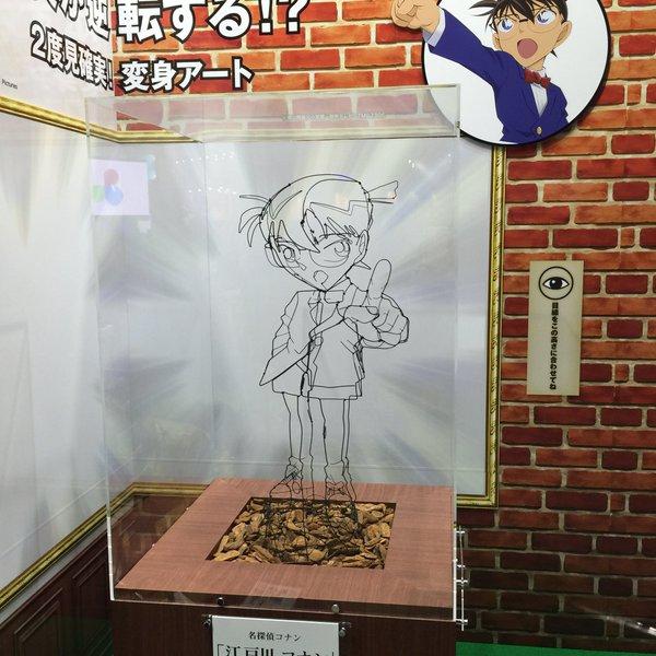 逆転裁判 名探偵コナン 江戸川コナン 成歩堂龍一 変身アート アニメジャパン 逆転に関連した画像-02