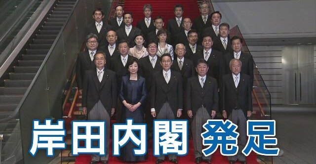 岸田内閣 支持率 世論調査 自民党 衆院選に関連した画像-01