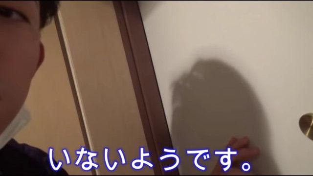 大川隆法 息子 大川宏洋 幸福の科学 職員 自宅 特定 追い込みに関連した画像-18