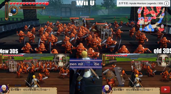 WiiU 3DS ゼルダ無双 に関連した画像-05