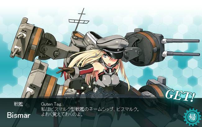 艦これに関連した画像-02