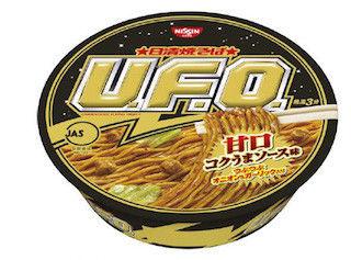 UFOに関連した画像-01