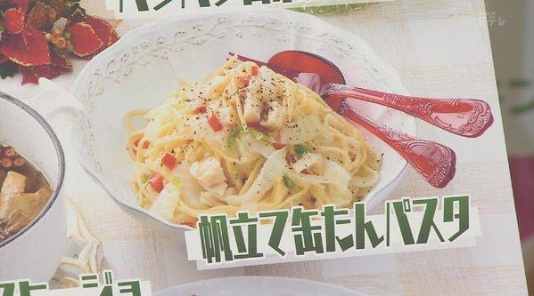 平野レミ クリスマス きょうの料理 20分に関連した画像-07