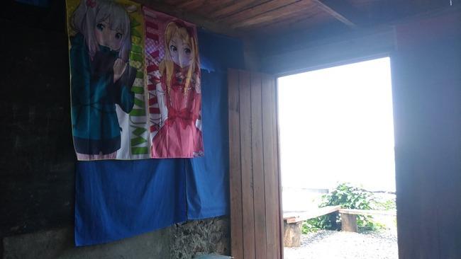 オタク ラノベ エロマンガ先生 エロマンガ島 布教に関連した画像-10