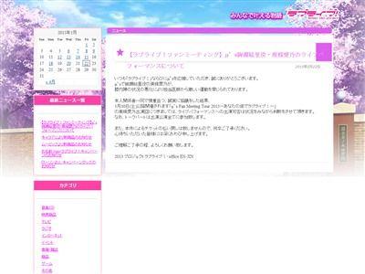 ラブライブ ファンミーティング 南條愛乃 ナンジョルノ 膝内障 ライブに関連した画像-02