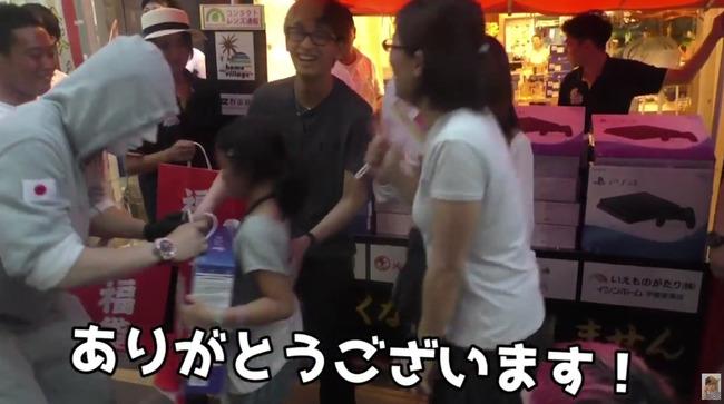 ヒカル ヒカルゲームズ ユーチューバー PS4 クジ屋 テキ屋 に関連した画像-14