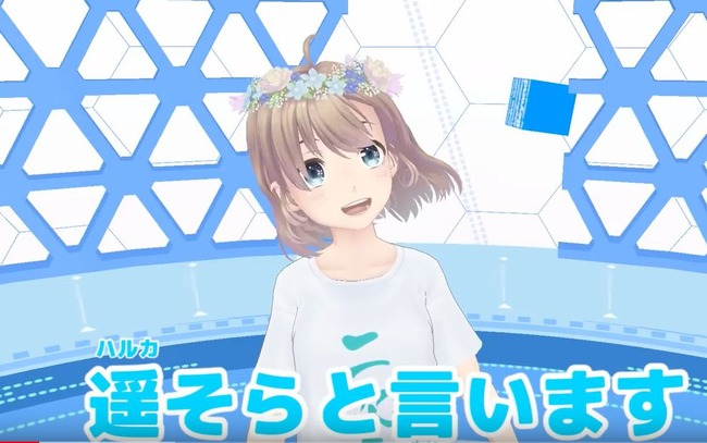 声優 遥そら YouTube VTuber 美少女ゲーム に関連した画像-01