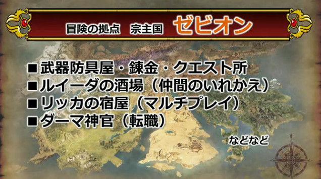 ドラゴンクエストヒーローズ DQH ドラクエヒーローズ ドラゴンクエスト ドラクエに関連した画像-17