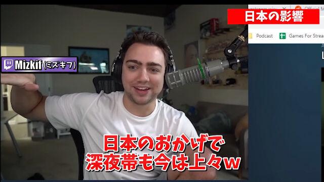 Mizkifどうぶつの森日本翻訳動画に関連した画像-21