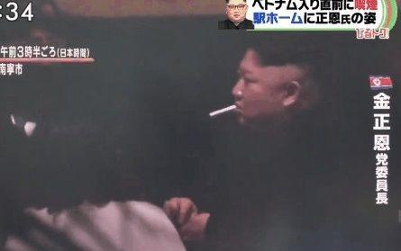 金正恩 タバコ かっこいいに関連した画像-01